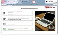Przykładowy ekran aplikacji planer - 1
